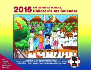 Mangrove Calendar 2015 FRONT 2