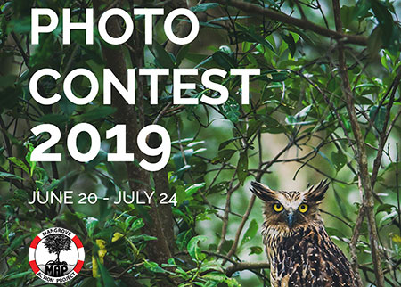 PhotographyContest-Poster